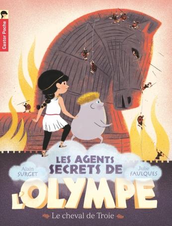 Les agents secrets de l'Olympe Le cheval de Troie 1