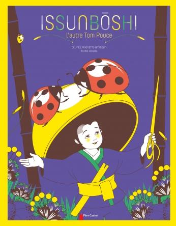 Issunbôshi, l'autre Tom Pouce