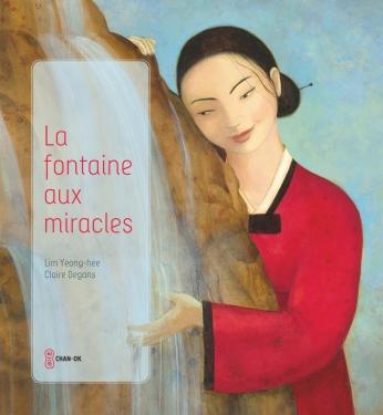 La Fontaine aux miracles